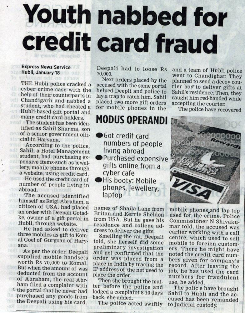 Ecommerce Cyber Crime In Hubli Press Release Webdreams