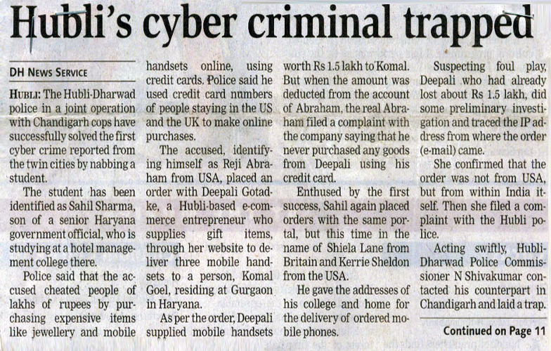 article connected with laptop or computer crime